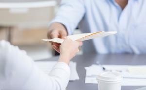 人社部:事业单位应聘人员违纪违规或将取消应聘资格