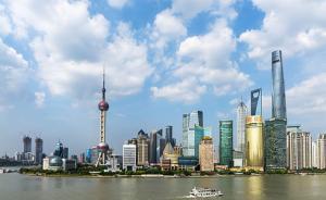 央媒关注UNESCO教师教育中心落沪:中国经验获全球认可