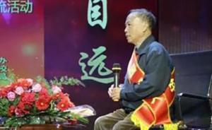 """鹰潭""""中国好人""""张自远意外摔伤去世,十多年义务打捞垃圾"""