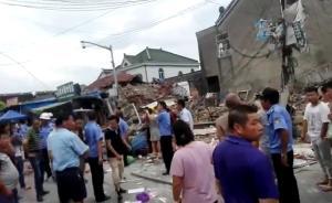 苏州:商铺液化气泄漏爆炸,4店面坍塌