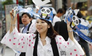 日媒:上野熊猫产仔受热捧,和歌山动物园不想输也要自我宣传
