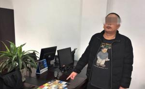 重庆警方侦破系列网络交友诈骗案件:单个受害人损失50余万