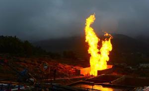 安徽出台矿产资源五年规划,推进页岩气等非常规能源开发