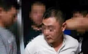 辽宁运钞车劫案一审宣判,运钞车司机抢走600万被判15年