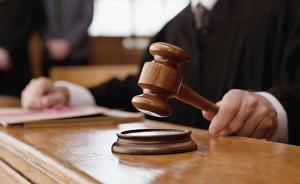 湖南女子为生二胎将继子推下高楼坠亡,终审被判死缓