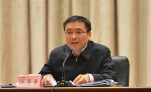 沐华平被免去重庆市人民政府副市长职务