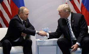 俄媒:普京将于11月10日与特朗普举行会谈