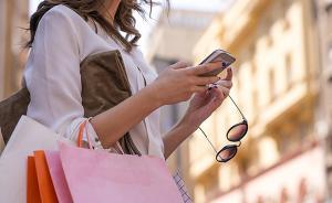 人民日报评双11购物狂欢:不仅是经济现象,也成为综合大考