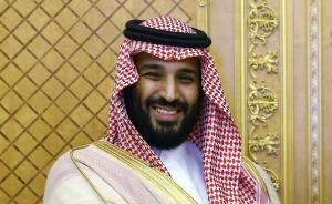 """人物 爱读《孙子兵法》的沙特王储:""""沙特这辆车必须前进"""""""