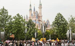 华特迪士尼四季度业绩不及预期,但上海迪士尼为营收做出贡献