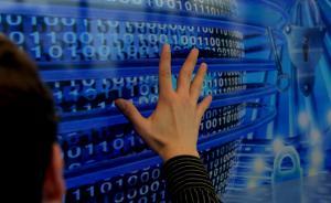 安徽省要求各政府网站迅速开展涉及个人隐私信息排查工作