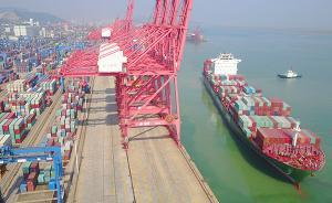 上海自由贸易港建设:现有基础上三方面对标国际最高监管标准