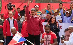 """委内瑞拉:将举行军事演习应对美国""""战争威胁"""""""