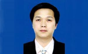 福建教育学院党委书记叶锦文名字及照片已从学院官网撤下