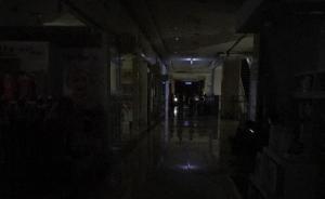 台湾多地大面积停电原因曝光:系中油公司工人操作失误