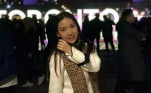 中国两留学生在加拿大失联,或因遭针对留学生的绑架诈骗恐吓