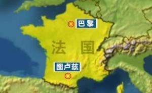 法国男子驾车撞人3名中国留学生受伤,检方按谋杀案调查