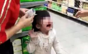 湖南49岁男子超市掌掴孙女致其流鼻血,已被警方传唤调查