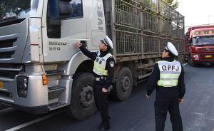 双十一后上海青浦日均四千辆次驳运车,警方多措施为快递护航