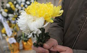中国著名气象学家、气象教育家黄士松逝世,享年98岁