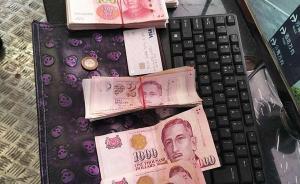 新加坡游客钱包在三亚失而复得,民警凭刷卡小票找到失主