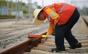 4家铁路局率先变更工商登记:广州西安局集团增房产开发功能