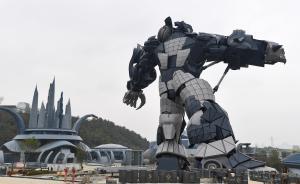 """全国首个科幻主题公园亮相贵阳,现""""世界第一高""""变形金刚"""