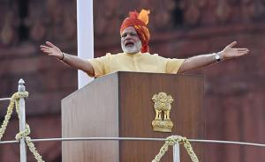 """莫迪独立日演讲:5年内打造""""新印度"""",国家安全是首要任务"""
