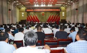 因环境问题突出,河南濮阳县主管副县长被停职检查