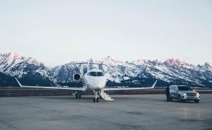 搭私人飞机,去极地探险,中国定制旅行悄然兴起