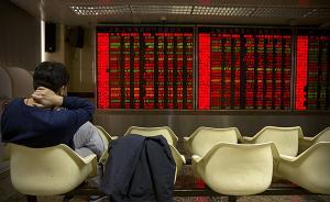 秦洪看盘|A股市场分化格局较为清晰,短线走势仍可期待