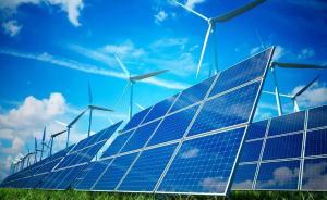 两部委:到2020年在全国范围内有效解决弃水弃风弃光
