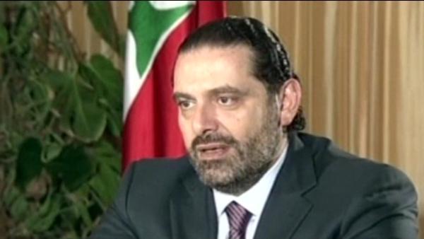 """黎巴嫩总理辞职后:自己在沙特是""""自由""""的"""