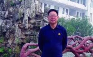 高三老师办公室被刺死,同事:他自认为爱的学生要了他的命