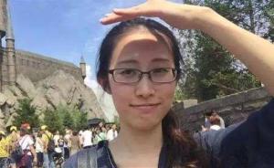 法学家谈江歌案:面对冷漠,法律真的无能为力吗?