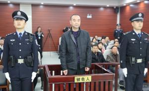 安徽安庆原副市长、公安局原局长范先汉一审获刑5年半