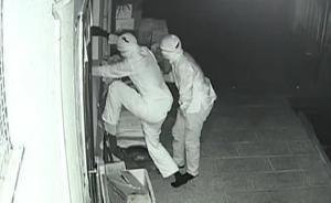 4男子内裤蒙脸,偷窃三百万元财物