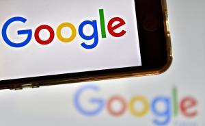 4年来首次:美国密苏里州将对谷歌展开隐私权和反垄断调查