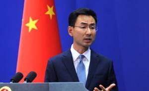 外交部:中国与东盟明年将就