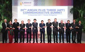 李克强出席第20次东盟与中日韩领导人会议