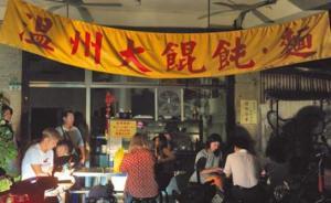 台湾发生18年来最严重停电灾情,台媒:全台湾大乱