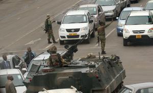 津巴布韦总统及内阁办公室答澎湃:总统办公室仍在运行