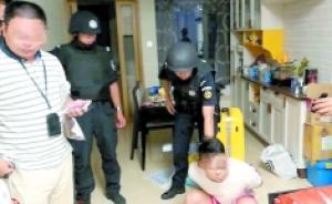 """广州村霸组建两个""""黑""""团伙犯案30宗,警方抓获嫌犯59人"""
