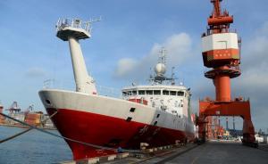 """中国新一代远洋综合科考船""""科学""""号起航,赴西太平洋科考"""
