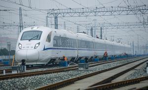 """西成高铁通车在即,""""西三角""""经济圈有望进入实质运作阶段"""