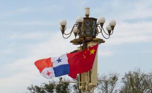 习近平举行仪式欢迎巴拿马共和国总统巴雷拉访华