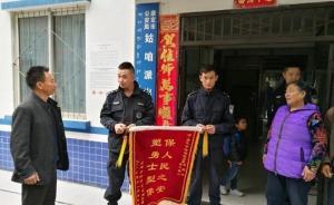 四川康定民警救起跳河轻生女,女子患有精神类疾病