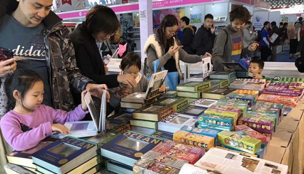 上海国际童书展|外国出版看重中国童书市场