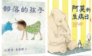专访|麦克米伦童书出版集团总裁:数字化能帮助人们发现绘本