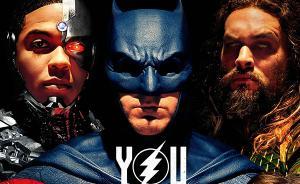 北美票房 《正义联盟》刷新DC电影宇宙最低开画纪录